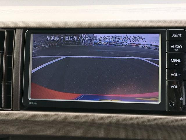 X Lパッケージ 純正ナビゲーション キーフリー ETC バックカメラ フォグランプ フロアマット ドアバイザー(18枚目)