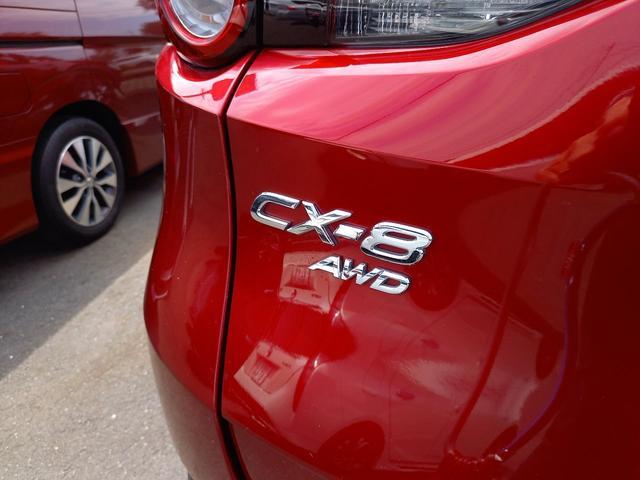 25T Lパッケージ 4WD マツダコネクトナビゲーション 360度ビューカメラ ホワイトレザーシート パワーバックドア LEDヘッドライト運転席助手席シートヒーターシートクーラースマートシティブレーキサポート(8枚目)