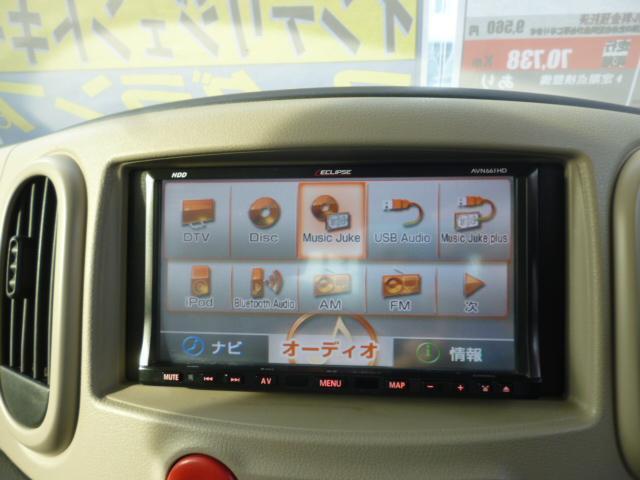 15X Mセレクション HDDナビ フルセグ ETC車載器 インテリジェントキー フォグランプ スペアキー シートリフター(13枚目)