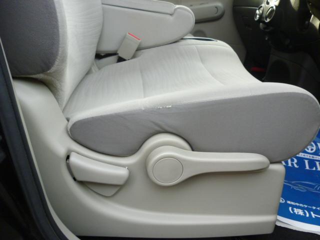 15X Mセレクション HDDナビ フルセグ ETC車載器 インテリジェントキー フォグランプ スペアキー シートリフター(35枚目)