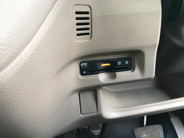 G・Lホンダセンシング メモリーナビ ワンセグ DVD再生 バックカメラ ETC 左側パワースライドドア ホンダセンシング クルーズコントロール LEDヘッドライト キーフリー プッシュスタート 社外アルミ(21枚目)