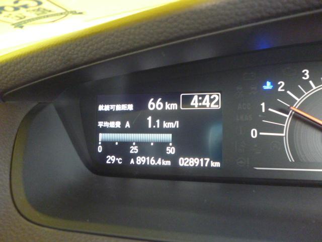 G・Lホンダセンシング メモリーナビ ワンセグ DVD再生 バックカメラ ETC 左側パワースライドドア ホンダセンシング クルーズコントロール LEDヘッドライト キーフリー プッシュスタート 社外アルミ(38枚目)
