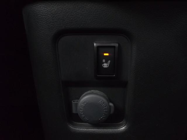 ハイブリッドX 全方位モニター(8枚目)