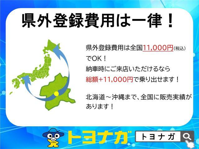 ハイブリッドX 全方位モニター(51枚目)