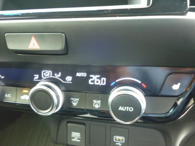 e:HEVリュクス ホンダセンシング LEDヘッドライト LEDビームライト Moduloアルミホイール シートヒーター(19枚目)