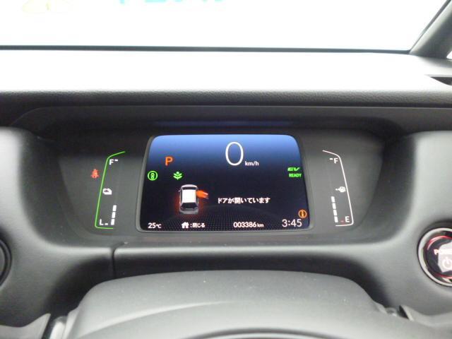 e:HEVリュクス ホンダセンシング LEDヘッドライト LEDビームライト Moduloアルミホイール シートヒーター(25枚目)
