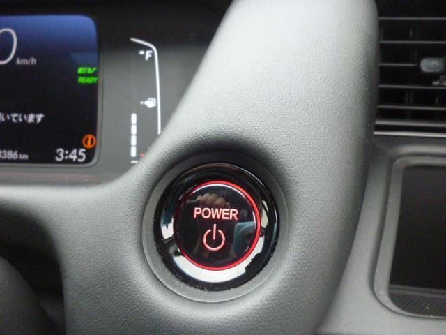 e:HEVリュクス ホンダセンシング LEDヘッドライト LEDビームライト Moduloアルミホイール シートヒーター(27枚目)