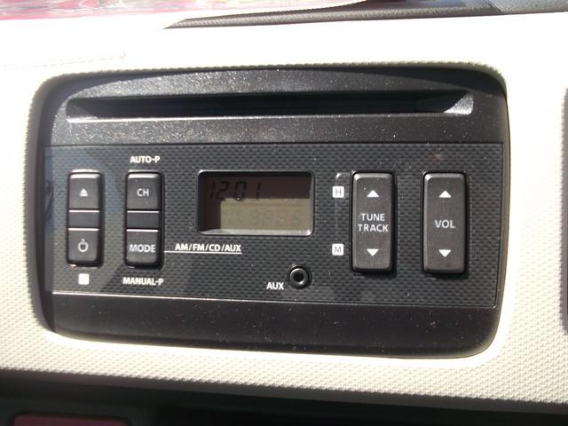 S セーフティサポート 純正CD 禁煙ワンオーナー(30枚目)