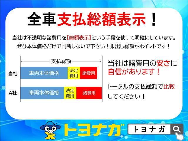 S セーフティサポート 純正CD 禁煙ワンオーナー(50枚目)