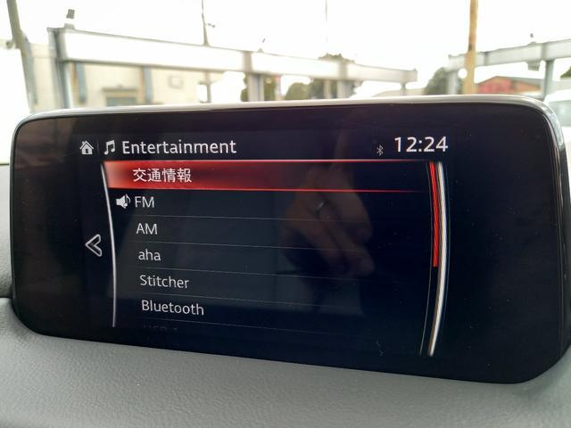 XD Lパッケージ レザーシート シートヒーター パワーバックドア ステアリングスイッチ アダプティブクルーズコントロール バックカメラ ETC フルオートエアコン パワーシート マツダコネクト(16枚目)
