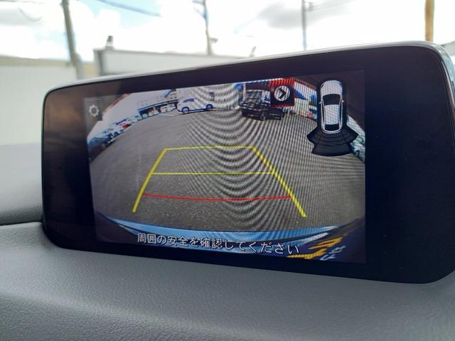 XD Lパッケージ レザーシート シートヒーター パワーバックドア ステアリングスイッチ アダプティブクルーズコントロール バックカメラ ETC フルオートエアコン パワーシート マツダコネクト(20枚目)