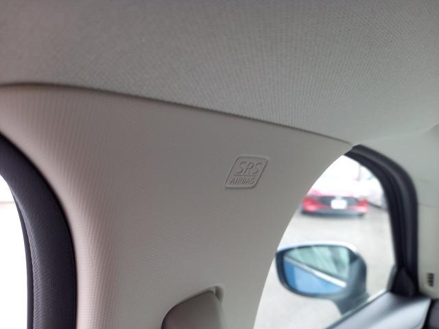 XD Lパッケージ レザーシート シートヒーター パワーバックドア ステアリングスイッチ アダプティブクルーズコントロール バックカメラ ETC フルオートエアコン パワーシート マツダコネクト(21枚目)
