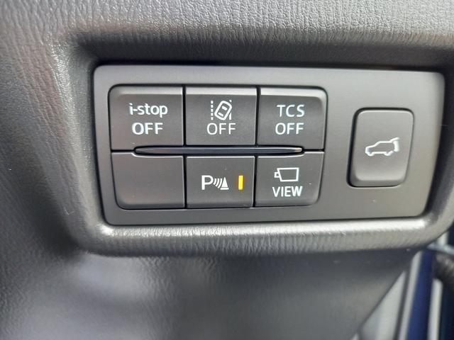 XD Lパッケージ レザーシート シートヒーター パワーバックドア ステアリングスイッチ アダプティブクルーズコントロール バックカメラ ETC フルオートエアコン パワーシート マツダコネクト(45枚目)