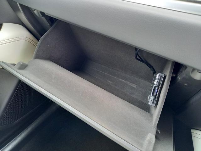 XD Lパッケージ レザーシート シートヒーター パワーバックドア ステアリングスイッチ アダプティブクルーズコントロール バックカメラ ETC フルオートエアコン パワーシート マツダコネクト(46枚目)