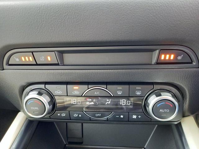 XD Lパッケージ レザーシート シートヒーター パワーバックドア ステアリングスイッチ アダプティブクルーズコントロール バックカメラ ETC フルオートエアコン パワーシート マツダコネクト(55枚目)