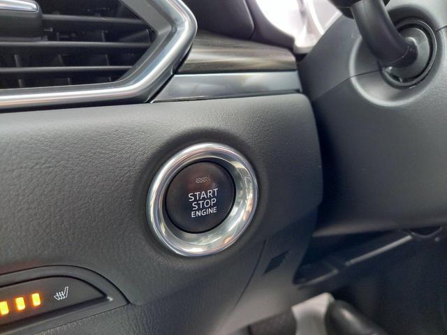 XD Lパッケージ レザーシート シートヒーター パワーバックドア ステアリングスイッチ アダプティブクルーズコントロール バックカメラ ETC フルオートエアコン パワーシート マツダコネクト(59枚目)