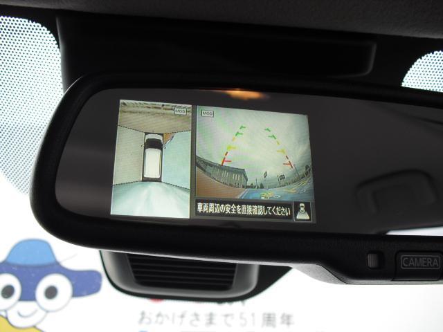 ハイウェイスター X プロパイロットエディション プロパイロット アラウンドビューモニター エマージェンシーブレーキ LEDヘッドライト ハイビームアシスト コーナーセンサー インテリジェントキーレス フルセグTV クルーズコントロール(5枚目)