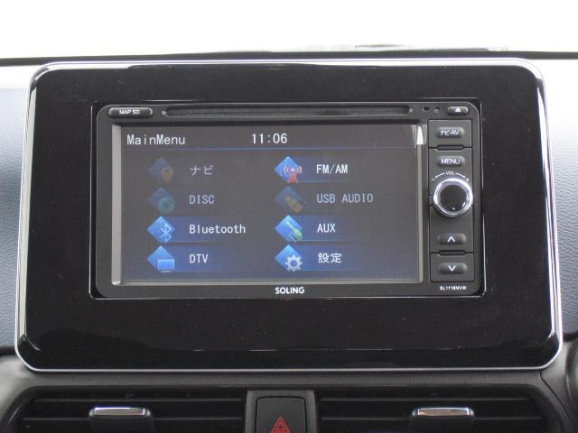 ハイウェイスター X プロパイロットエディション プロパイロット アラウンドビューモニター エマージェンシーブレーキ LEDヘッドライト ハイビームアシスト コーナーセンサー インテリジェントキーレス フルセグTV クルーズコントロール(19枚目)