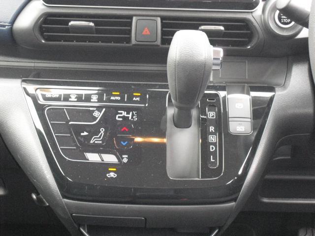ハイウェイスター X プロパイロットエディション プロパイロット アラウンドビューモニター エマージェンシーブレーキ LEDヘッドライト ハイビームアシスト コーナーセンサー インテリジェントキーレス フルセグTV クルーズコントロール(27枚目)