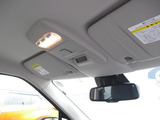 ハイウェイスター X プロパイロットエディション プロパイロット アラウンドビューモニター エマージェンシーブレーキ LEDヘッドライト ハイビームアシスト コーナーセンサー インテリジェントキーレス フルセグTV クルーズコントロール(36枚目)