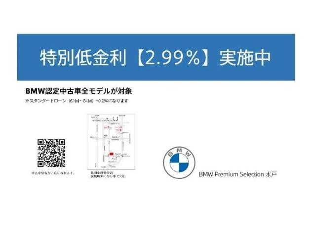 xDrive 20i Mスポーツ 認定中古車 コンフォートパッケージ 茶革(2枚目)