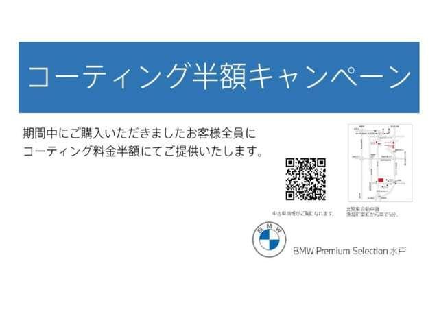 xDrive 20i Mスポーツ 認定中古車 コンフォートパッケージ 茶革(3枚目)