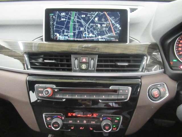 xDrive 20i Mスポーツ 認定中古車 コンフォートパッケージ 茶革(17枚目)