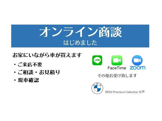 xDrive 20i Mスポーツ 認定中古車 コンフォートパッケージ 茶革(21枚目)