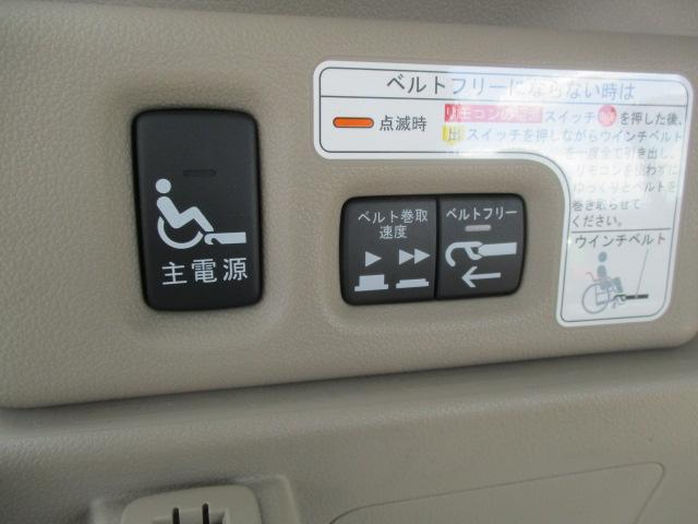 G・Lパッケージ 福祉車両 左パワースライド 純正ナビTV(16枚目)