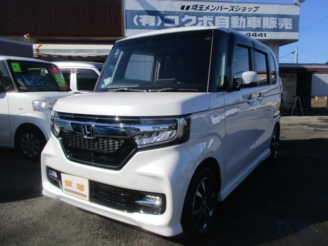 「ホンダ」「N-BOX」「コンパクトカー」「埼玉県」の中古車21