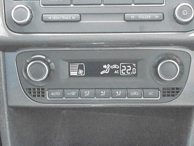 オートエアコンで空調管理も簡単にできます。