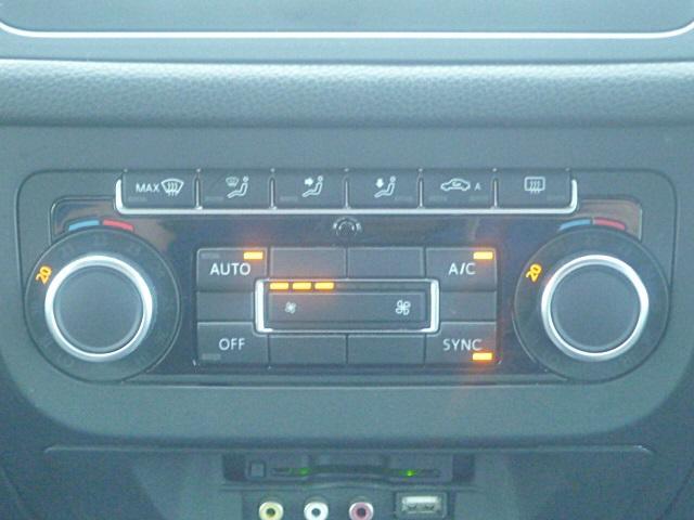エアコンは運転席、助手席独立エアコン