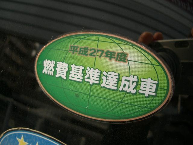 トヨタ アルファード 240S ナビ 後席モニター