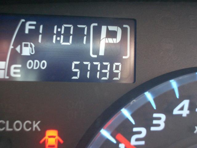 走行57,739キロ!
