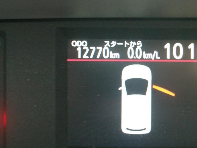 走行12,770キロ!