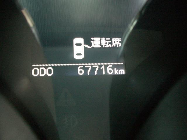 走行67,716キロ!