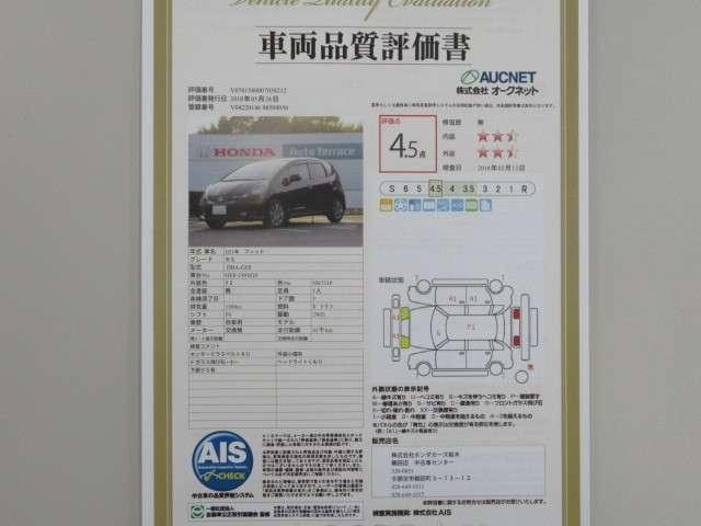 ホンダ フィット RS 6速M/T・ナビ・ETC車載器