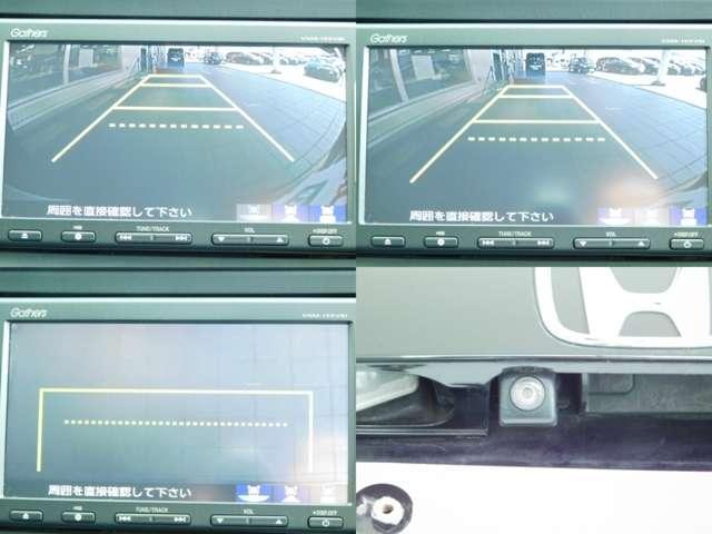 ホンダ ヴェゼル S ナビ・リヤカメラ・衝突軽減ブレーキ