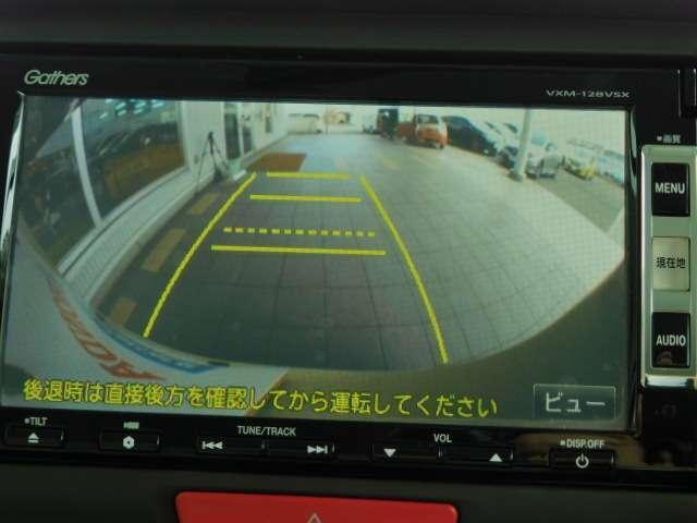 ホンダ N BOX G・Lパッケージ ナビ・リヤカメラ・左側電動スライドドア