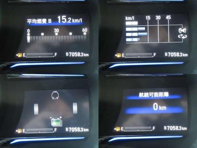ハイブリッドZ スタイルエディション ナビ・リヤカメラ・衝突(16枚目)