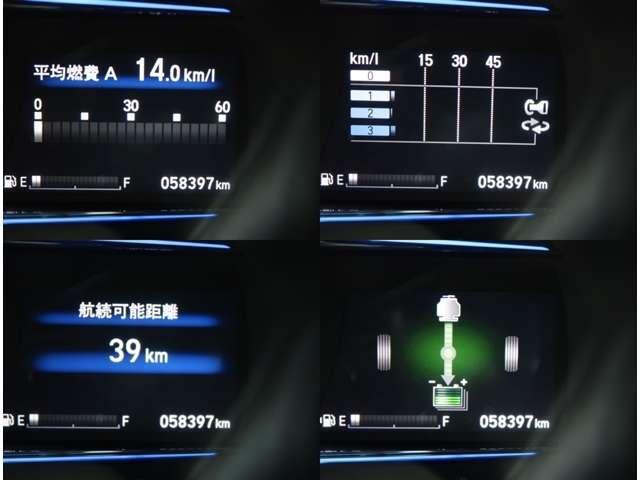 ハイブリッドZ ナビ・リヤカメラ・衝突軽減ブレーキ・ETC(15枚目)