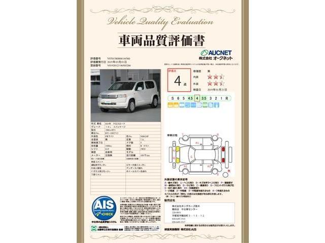 18L Xパッケージ ナビ・リヤカメラ・ETC・HID(2枚目)