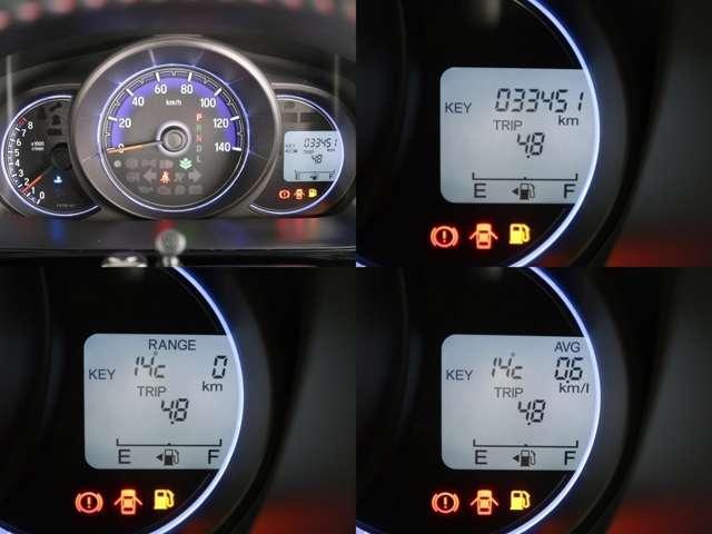 G・Aパッケージ ナビ・リヤカメラ・衝突軽減ブレーキ・ETC(15枚目)