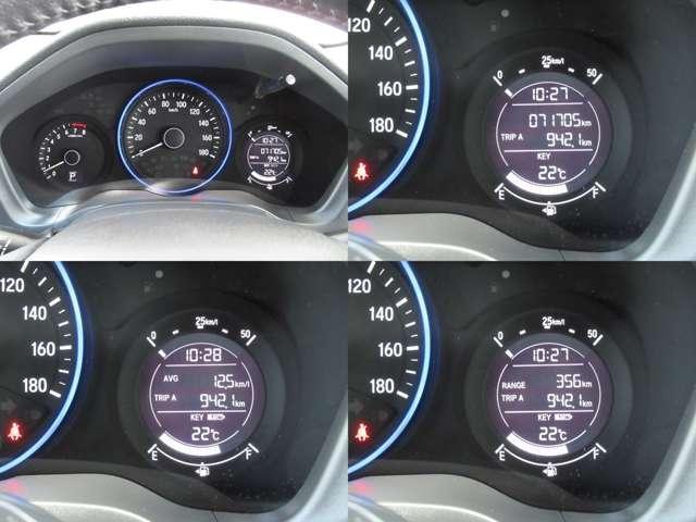 S ナビ・リヤカメラ・衝突軽減ブレーキ・ETC(14枚目)