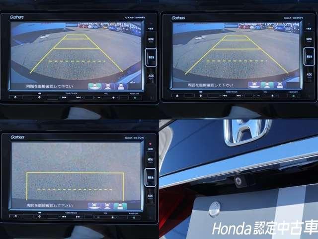 ハイブリッドEX ナビ・リヤカメラ・衝突軽減ブレーキ・ETC(4枚目)