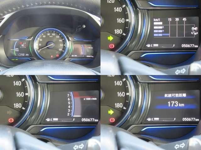 ハイブリッドEX ナビ・リヤカメラ・衝突軽減ブレーキ・ETC(15枚目)