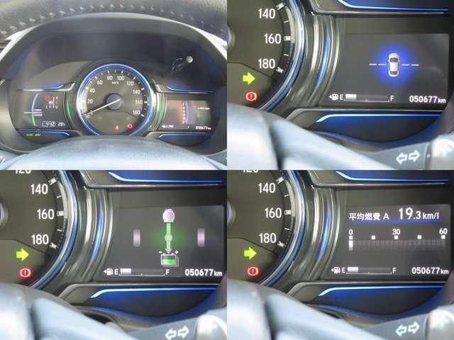 ハイブリッドEX ナビ・リヤカメラ・衝突軽減ブレーキ・ETC(16枚目)