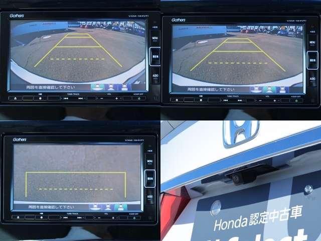 ハイブリッドEX デモカー・ナビリヤカメラ衝突軽減ブレーキ(4枚目)