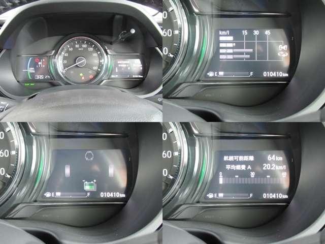 ハイブリッドEX デモカー・ナビリヤカメラ衝突軽減ブレーキ(14枚目)