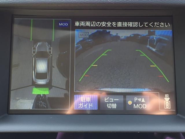「日産」「スカイライン」「セダン」「栃木県」の中古車30